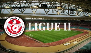 Ligue 2 : Programme de la 18e journée